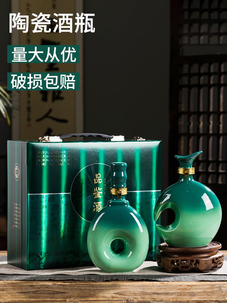 Коллекции бутылок Артикул 640325506506