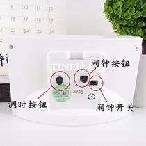 北极星闹钟扫描创意简约现代时尚方形台式小座钟老人学生闹钟钟表