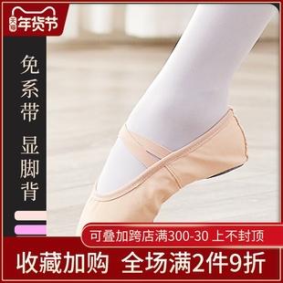 免系带舞蹈鞋肉色加绒加厚芭蕾舞鞋女童跳舞鞋子成人女软底练功鞋图片