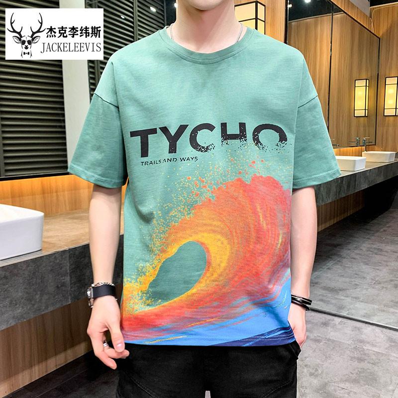 杰克李纬斯 男士短袖T恤2021夏季新款休闲圆领百搭T时尚款