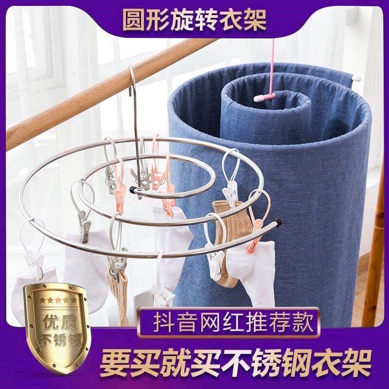 不锈钢晒被子神器床单被单多功能蜗牛晾衣架网红阳台可旋式晾衣架