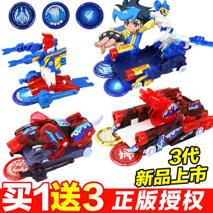 爆裂飞车3 暴力暴烈2代玩具 御星神 炼狱猎天魄变形玩具男孩