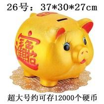 大号钱罐储蓄罐创意儿童礼物陶瓷金猪存钱罐开业送礼
