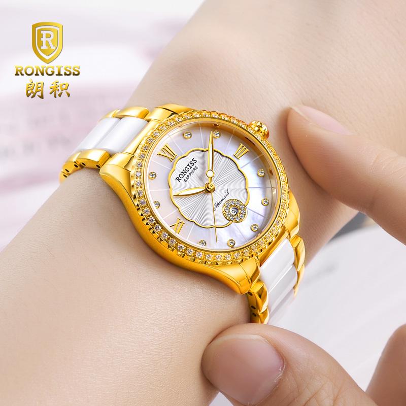 朗积正品金表女表陶瓷表黄金色手表时尚白色超薄女表学生防水石英