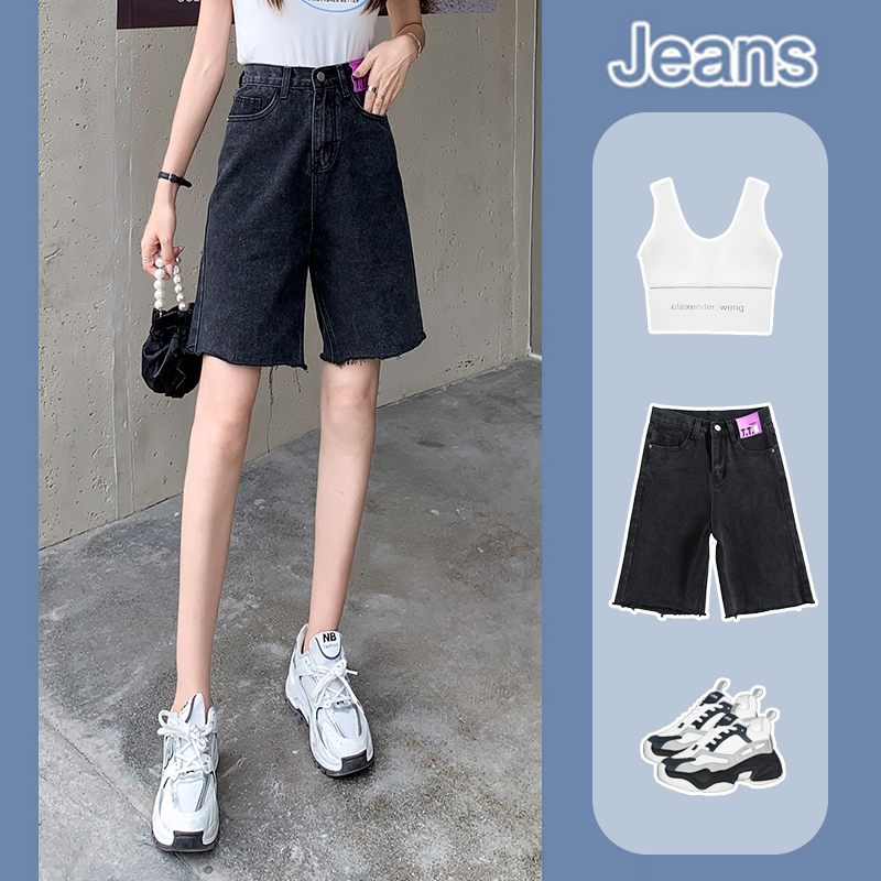 Yin wenshinas 5-point tunic Jeans Shorts womens summer thin style, high waisted and slim straight pants