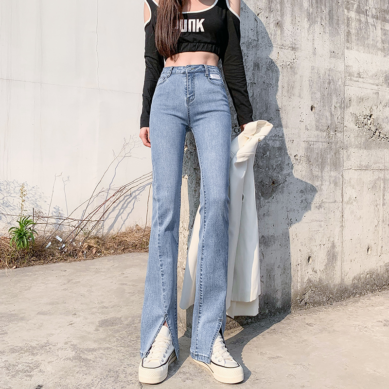 Yin wenshinas split jeans womens spring and summer loose and thin stretch drooping floor sweeping micro trumpet straight pants
