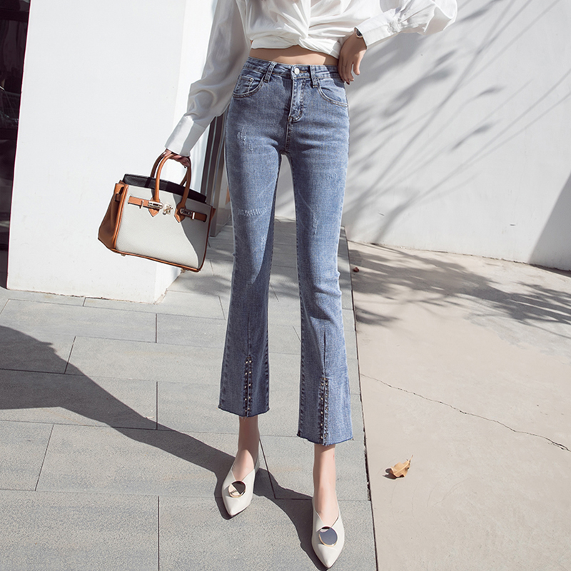 Yin wenshina high waist slim jeans womens 2021 spring and summer stretch flared split pants tight cropped pants