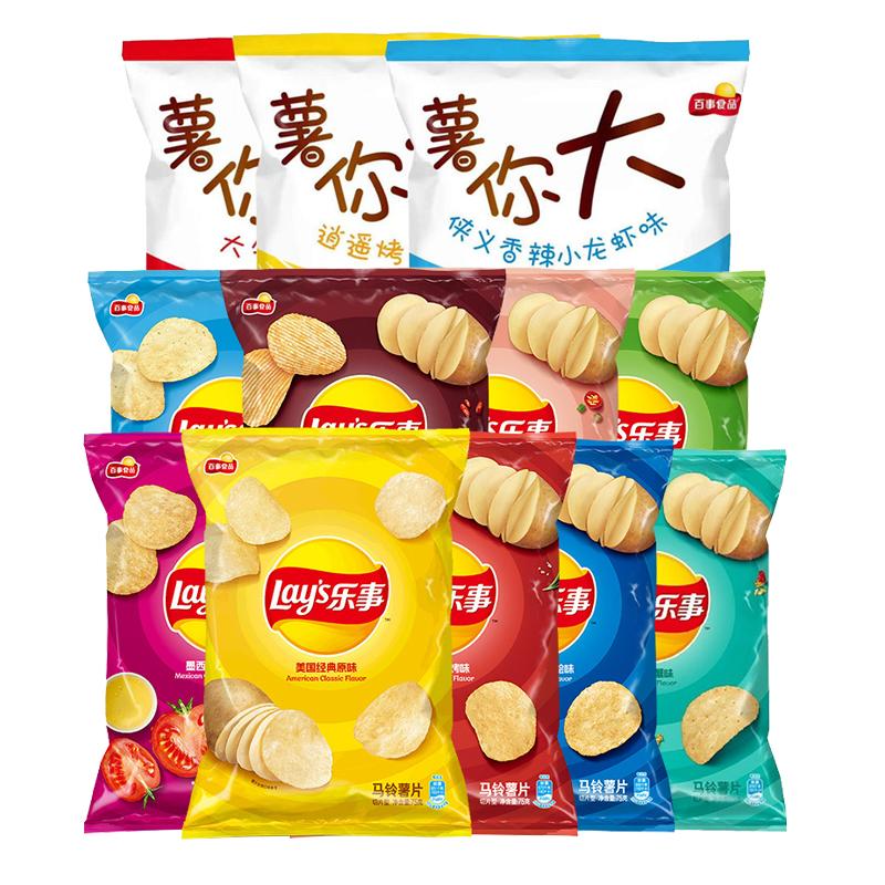 百事食品乐事薯片6包