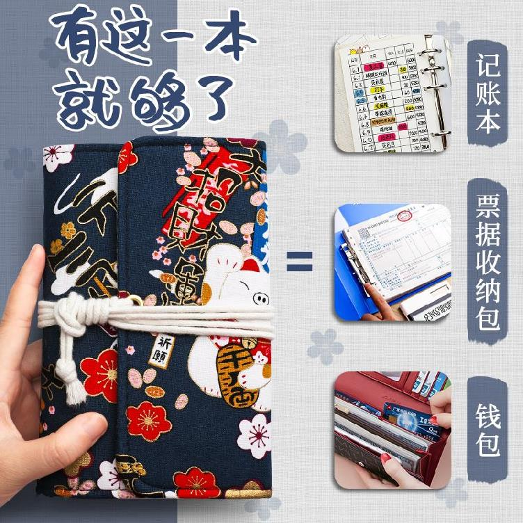 Korean bookkeeping notebook art family finance book cute pocket money day. Cloth woman diary housewife