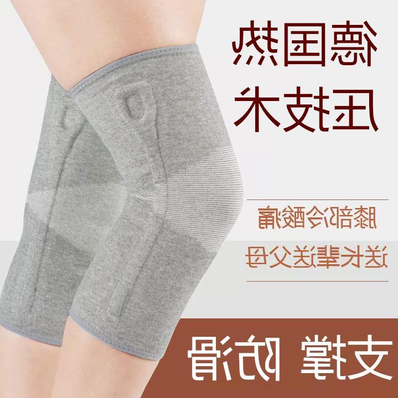 日本DK男士护膝内用膝盖保暖老寒腿冬天防寒老年人漆关节冬季女护