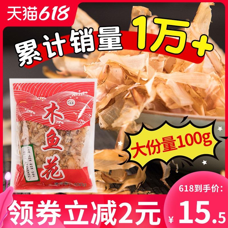 一休屋昆布木鱼花日本关东煮鲣鱼干章鱼小丸子材料柴鱼片家用100g