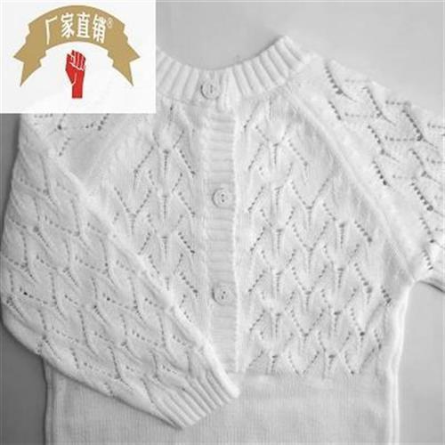 ベビー服欧cメリヤスベビー服ハーツ子供服メーカーのサンプルOEM加工オーダーメイドができます。