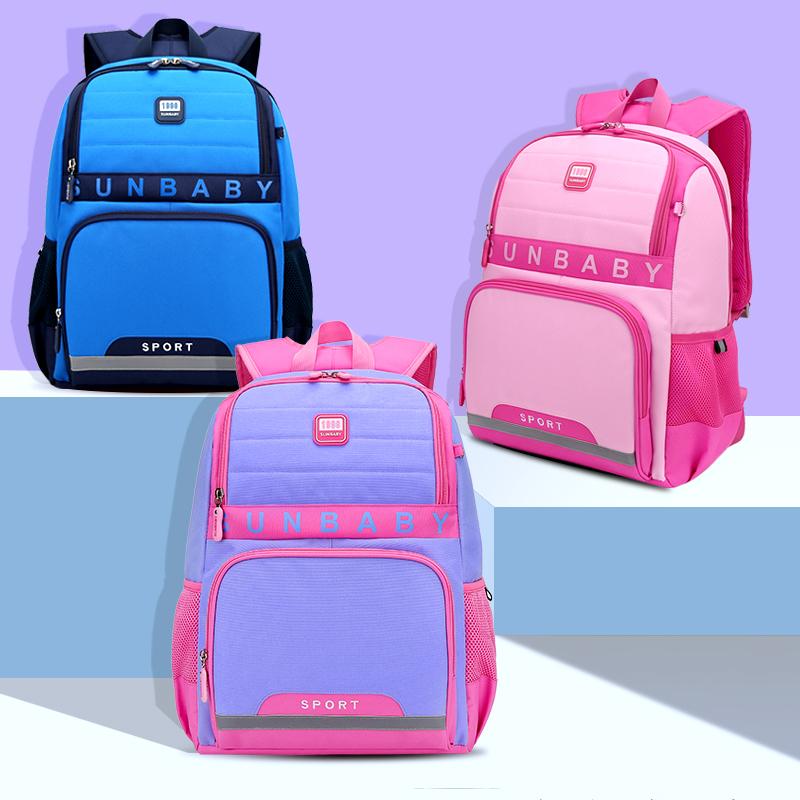 SUNBABY轻便书包女小学生男童三到六年级四五护脊减负儿童背包4-6