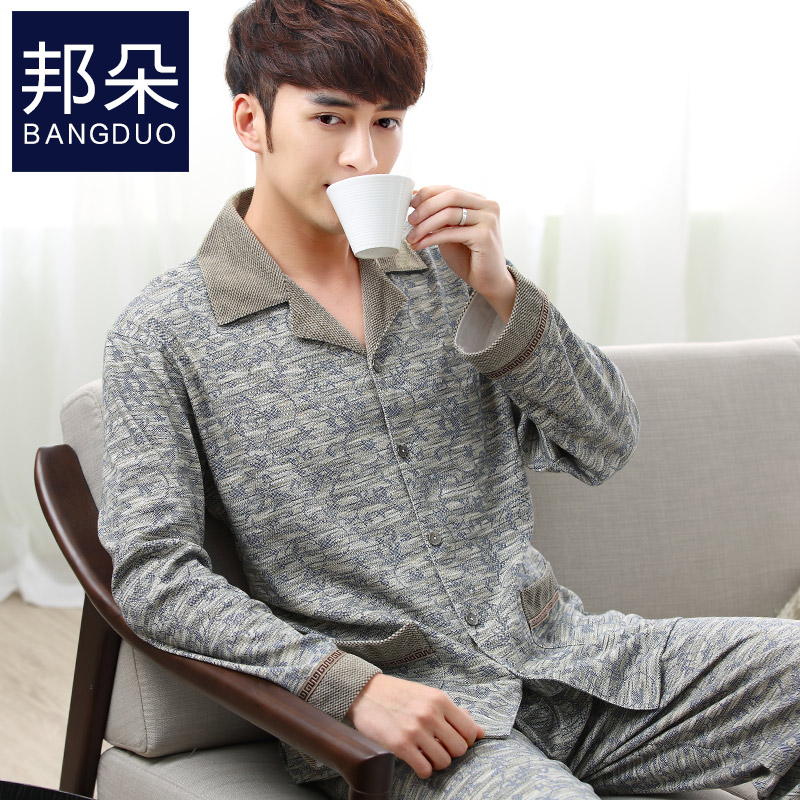 Pajamas mens pure cotton long sleeve spring and autumn cotton mens autumn and summer suit for middle-aged and elderly mens spring home clothes