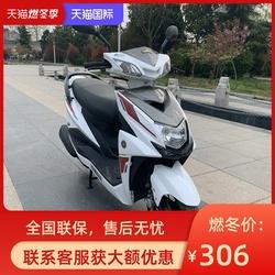 二手雅马哈尚领 迅鹰125CC踏板摩托车男女装九成新燃油代步助力车