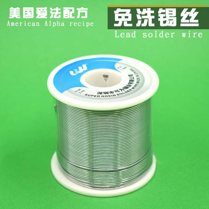 S63% lead tin wire 800g electrolytic welding s tin wire melting tin wire good melting high brightness 1.0 mm 0.8 mm 0.6