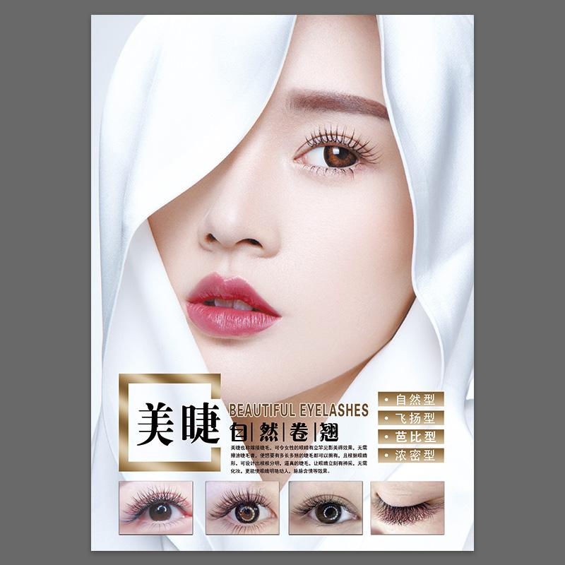 Плакаты / Постеры Артикул 635878288559