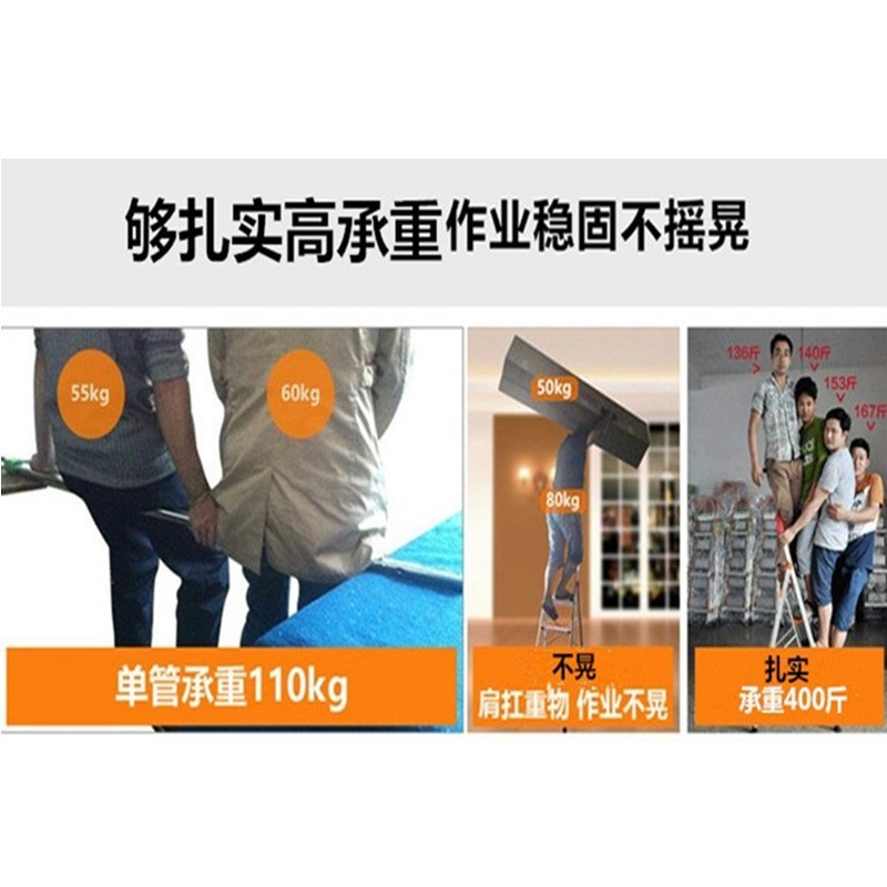 Aluminum alloy four five folding ladder, step by step, thickened ladder, step by step, cabinet ladder, family staircase