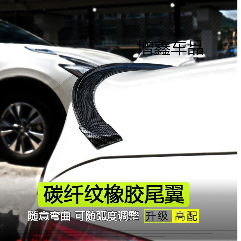 Car decoration tail general Mini bat small tail without punching personality creativity when refitting carbon fiber car