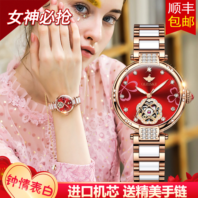 Genuine brand, famous brand, imported watch, womens mechanical watch, simple temperament, fashionable trend, top 10 ceramic products