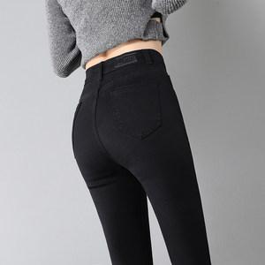 黑色牛仔裤女九分裤2019年秋季新款高腰百搭弹力紧身显瘦小脚长裤