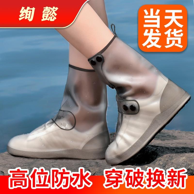 雨鞋男防水硅胶水鞋防雨女夏季防滑加厚耐磨雨鞋套中高筒儿童雨靴