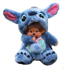 20CM动物变身史迪仔实体店积分礼品娃娃机公仔企业礼品