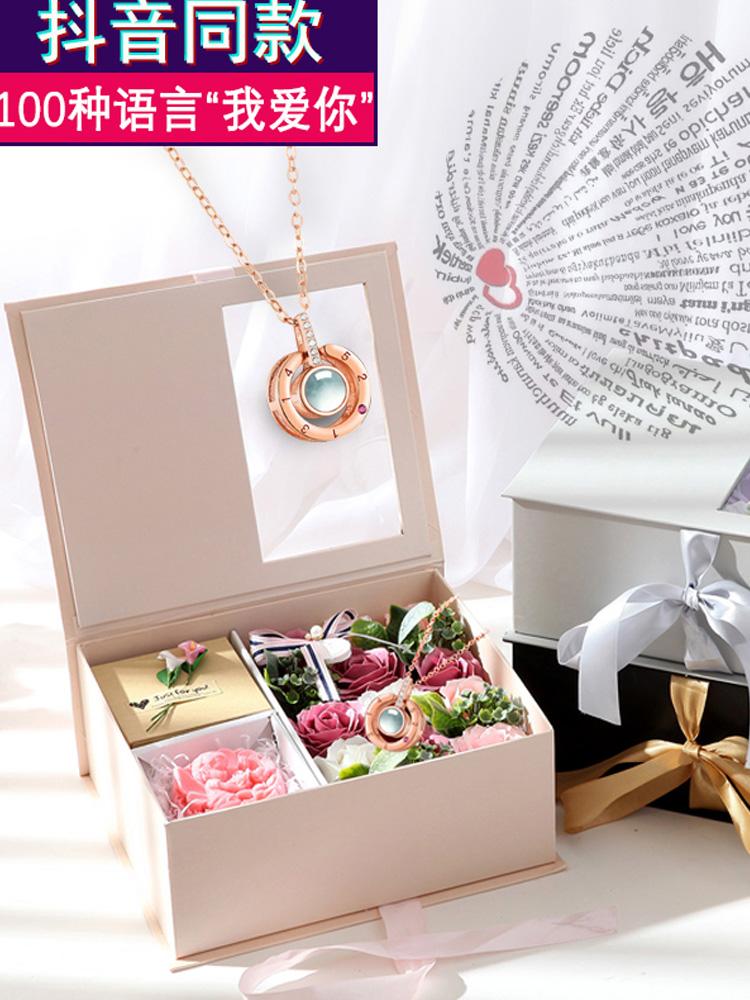 约会清晰结婚礼物适合女款漂亮的情人节礼物送女朋友七夕爱情结婚