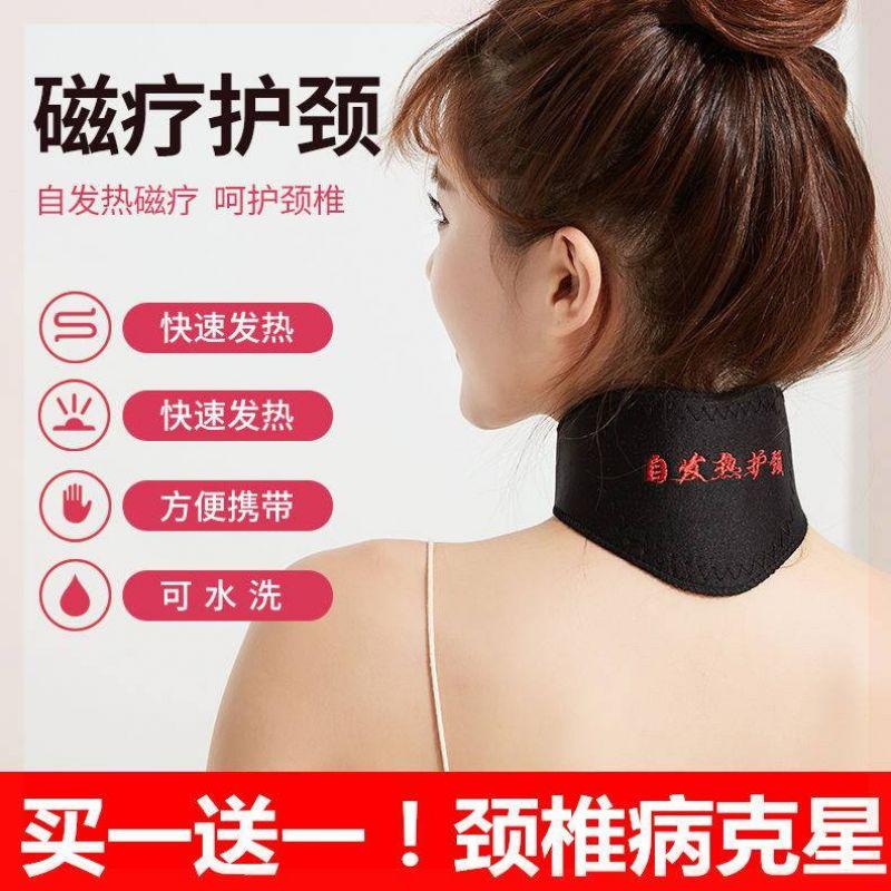 防具の神器の遠赤外線をかぶせて熱を温めて夏のひざを保護します磁気の富貴な包みの首は自ら発熱して、。