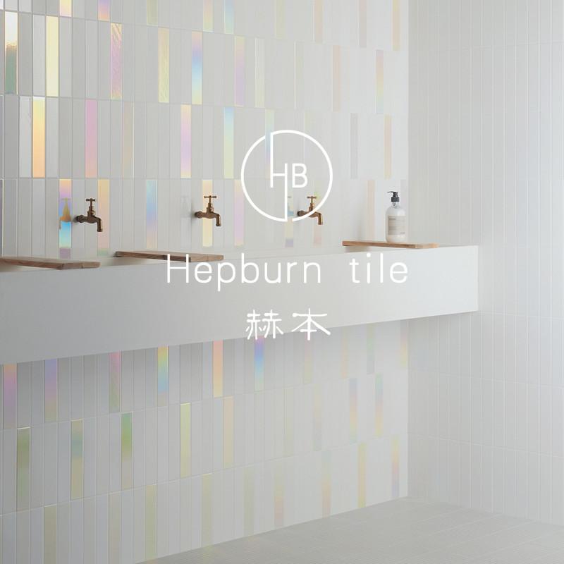 意大利幻彩釉面砖网红墙砖客餐厅卫生间瓷砖电视背墙设计工作室砖