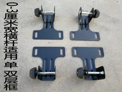 行李架横杆卡扣汽车外部挂件通用车顶装饰货架改装配件固定螺丝。