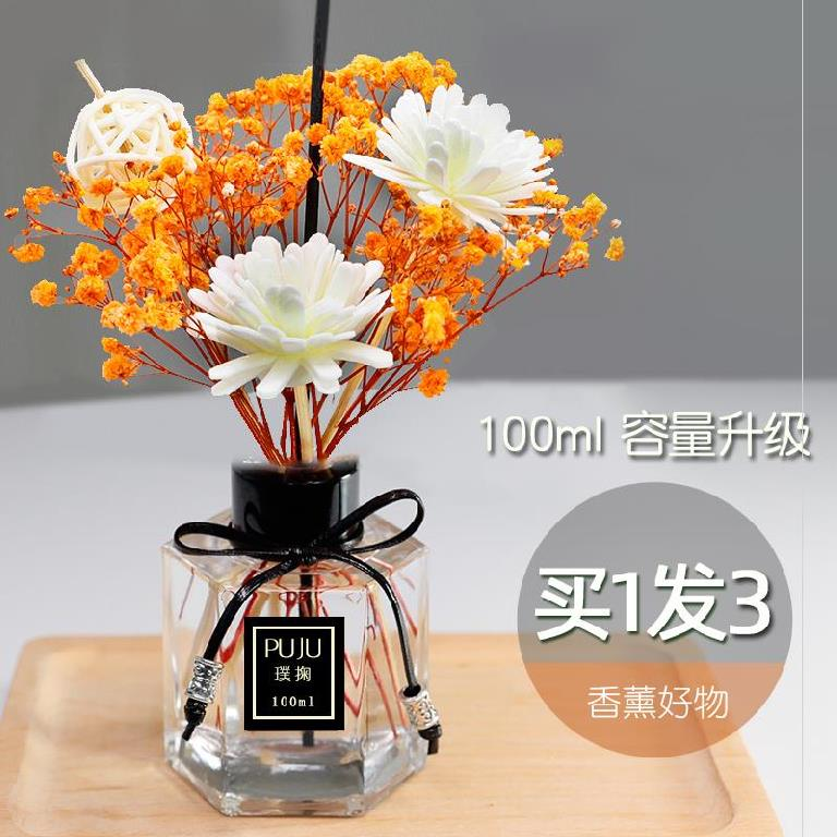Xinfang air flavor Lavender herb household fragrance bedroom fragrance bottle in addition to the family room wardrobe fresh.