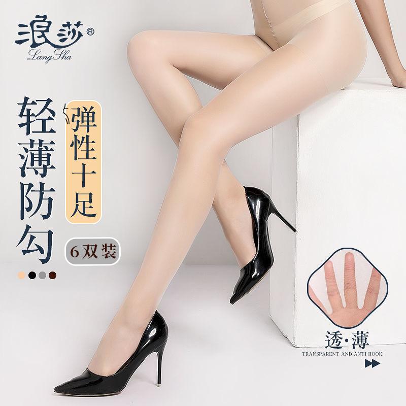 6双 黑丝性感浪莎丝袜女薄款夏季夏天春秋肉色肤黑色打底连裤袜子