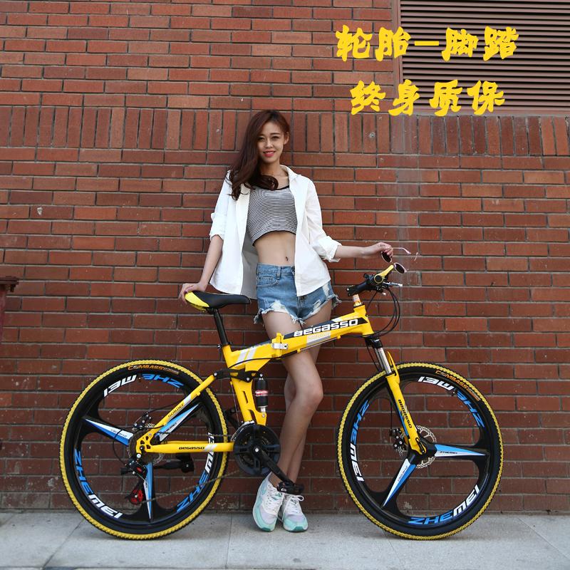。26寸折叠自行车变速减震油碟刹山地车铝合金一体轮单车z