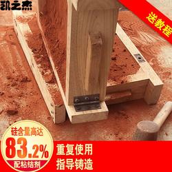 翻砂砂型铸造用红砂铸铜铁锌锡铝合金模具砂箱金属冶金红沙砂