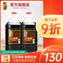 东古一品鲜酱油5L*2瓶整箱黄豆生抽特级酿造豉油商用调味品大桶装