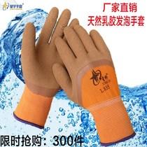 劳保手套尼龙乳胶发泡手套星桥L835耐磨防滑劳保胶手套工地用