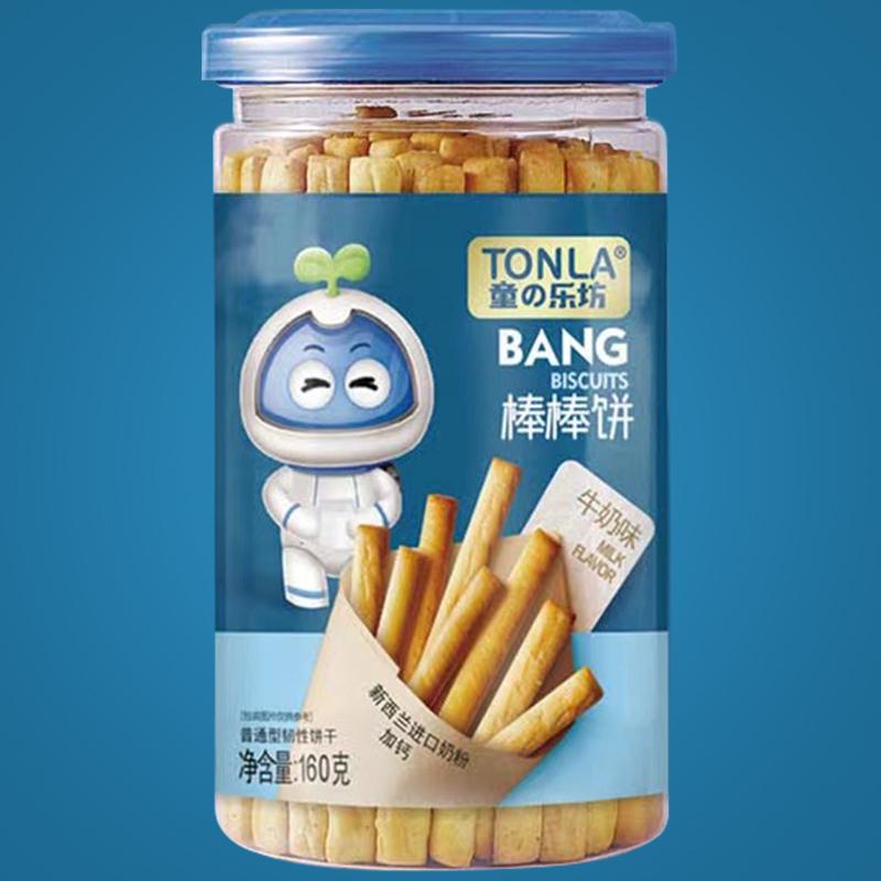 童乐坊棒棒饼手指饼干 长棒饼干 磨牙棒饼干儿童零食160g/罐