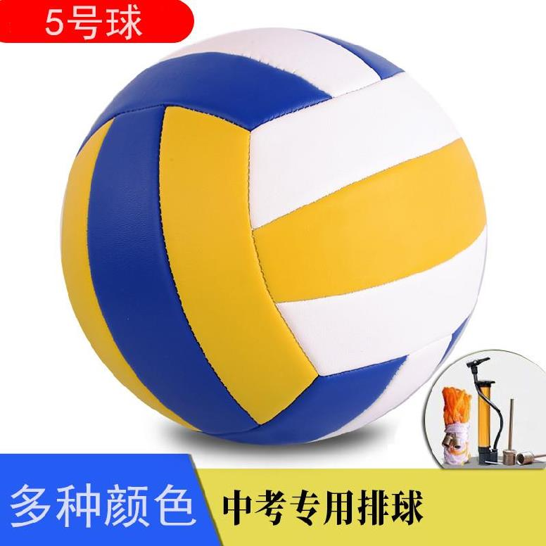 Girls hard number ball props volleyball for junior middle school students in test 4. Volleyball is specially designed for students.