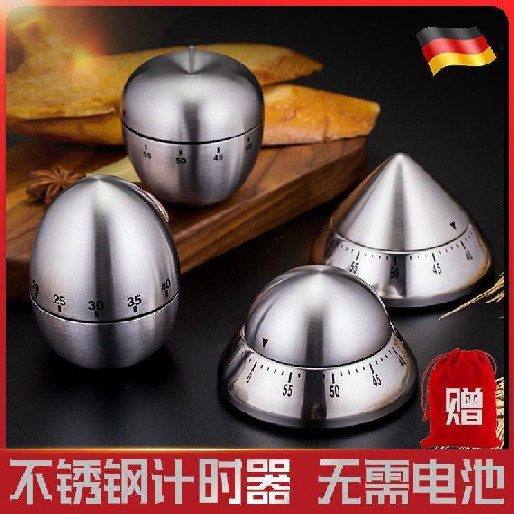 Кухонные принадлежности / Ножи Артикул 639310558631