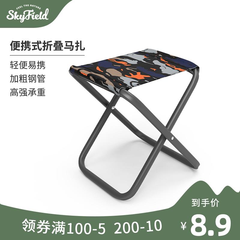 折叠椅子凳子小马扎超轻户外便携式伸缩旅行钓鱼椅装备沙滩椅板凳