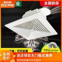 雷士顶集成吊顶卫生间强力排气扇吸顶式排风扇厨房家用静音换气扇