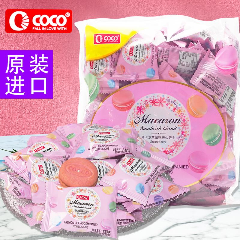 进口coco马卡龙夹心饼干草莓味儿童小吃早餐饼休闲营养小零食袋装