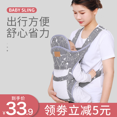 Baby sling front and rear dual-use, horizontal front holding type, easy baby multi-function newborn baby portable artifact