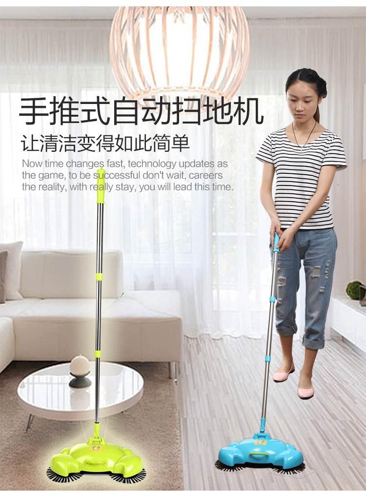 扫地式拖地家庭吸尘式机手推手持不魔法手动扫地打扫用电机器人