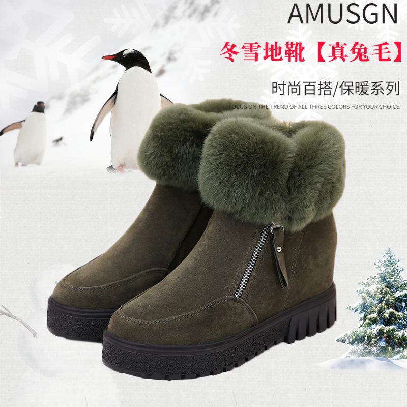 【真兔毛】加绒厚底内增高短筒雪地靴毛毛�短靴女冬季新》款棉鞋2020