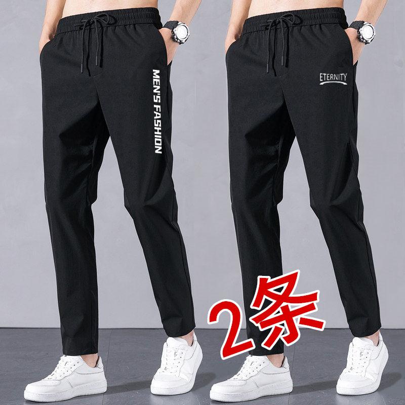 两件薄款直筒男士休闲裤男大码春夏季运动裤韩版潮流宽松长裤子男