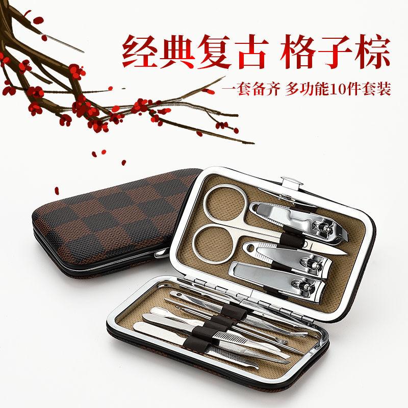 指甲刀套装多功能修甲工具美指甲剪修脚刀甲沟炎不锈钢鹰嘴指甲钳