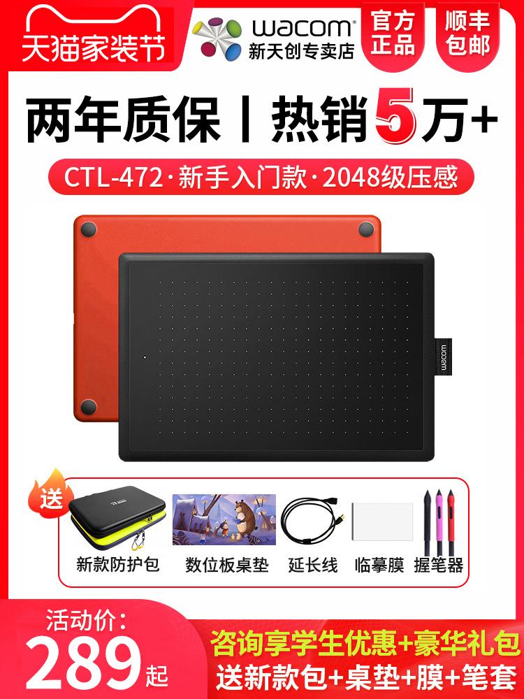 Электронные устройства с письменным вводом символов Артикул 642625073574