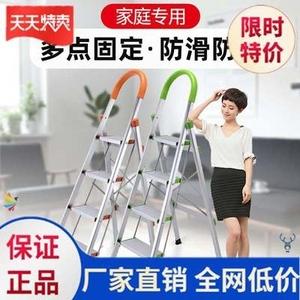 。伸缩梯子工程便携可行走人字梯装修木工用人字扶梯收缩新品室内